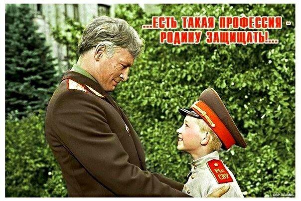 С Праздником,  Защитники  Отечества !!!