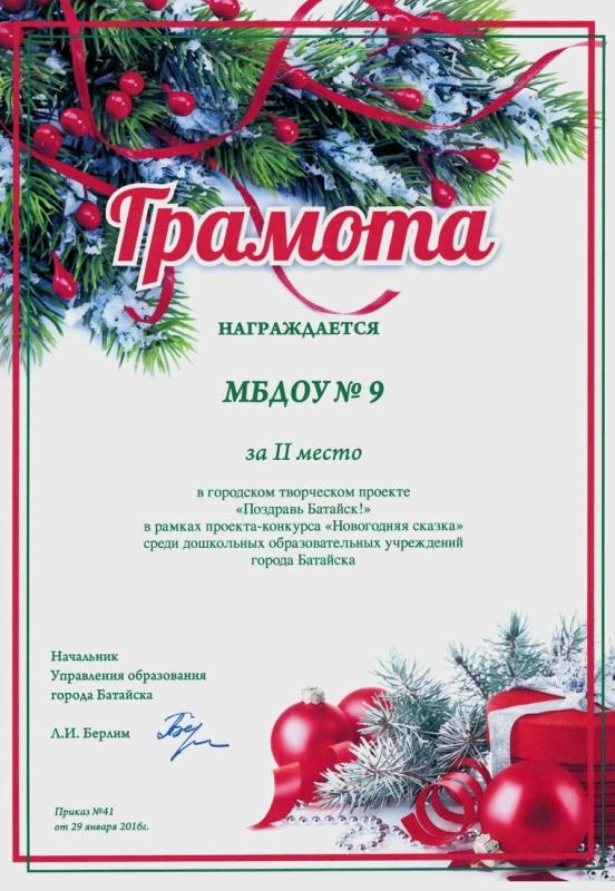 https://img-fotki.yandex.ru/get/45190/84718636.5b/0_1bdabf_5de039e7_orig