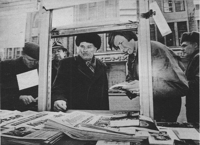 440336 Угол Козицкого и Б. Дмитровки Юрий Феклистов 1991.jpg