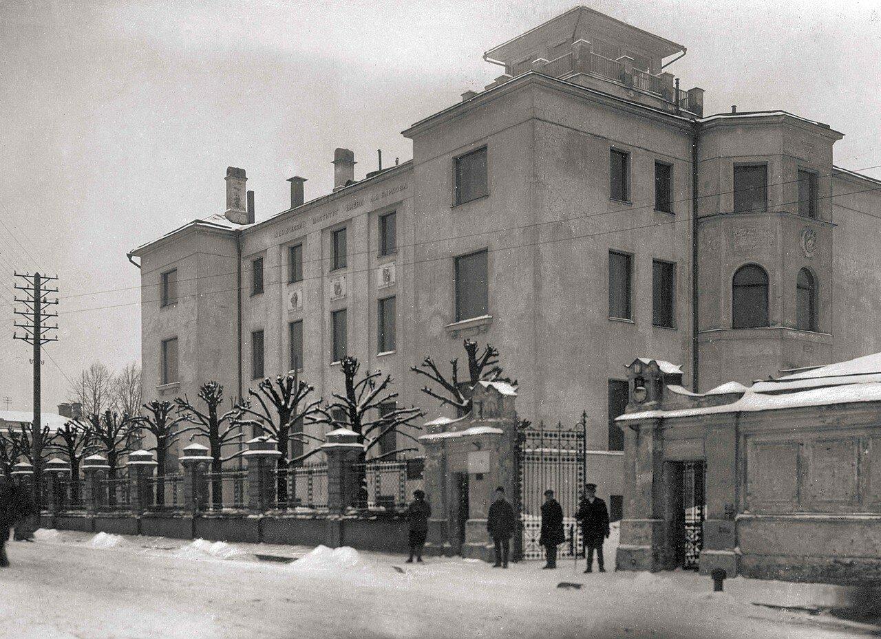 43621 Химический институт им. Л.Я.Карпова 1927.jpg