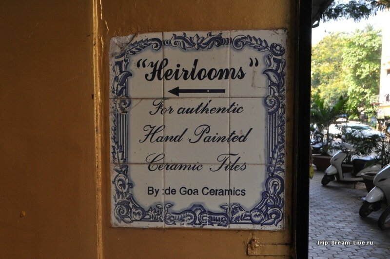 Очаровательные керамические указатели в Пананджи