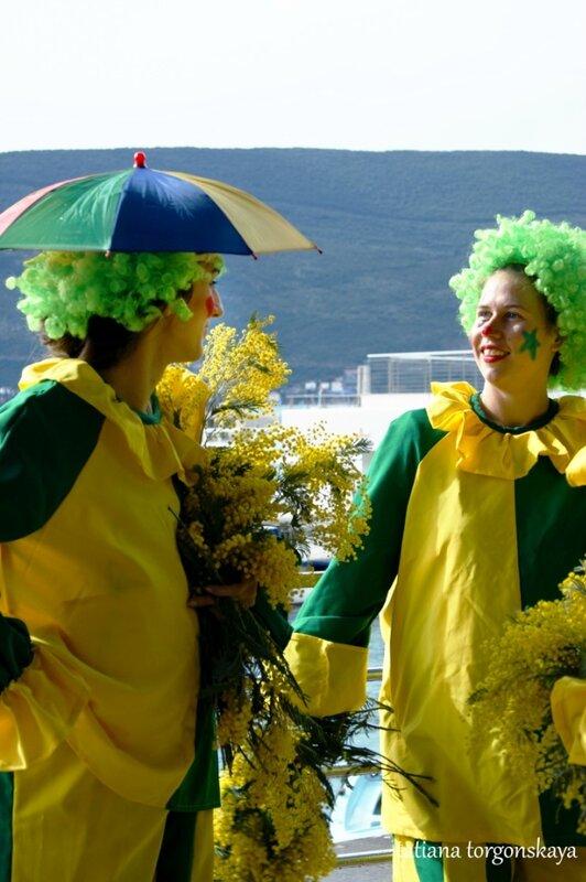 Херцегновские клоуны