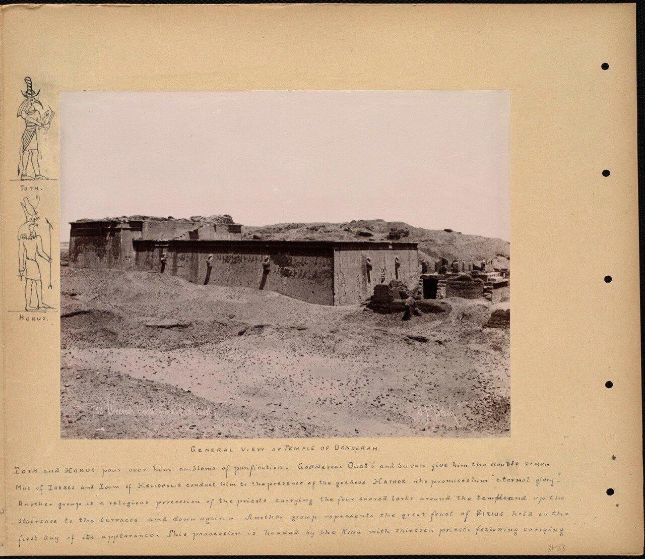 1881. Общий вид храма