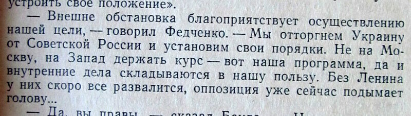 https://img-fotki.yandex.ru/get/4520/107487115.5c/0_abfff_62c92980_XL.jpg