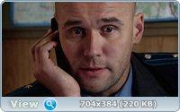 Глухарь 3. Возвращение (2011) SATRip