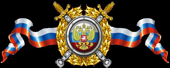 https://img-fotki.yandex.ru/get/4520/122427559.5b/0_ac45d_60a94320_orig