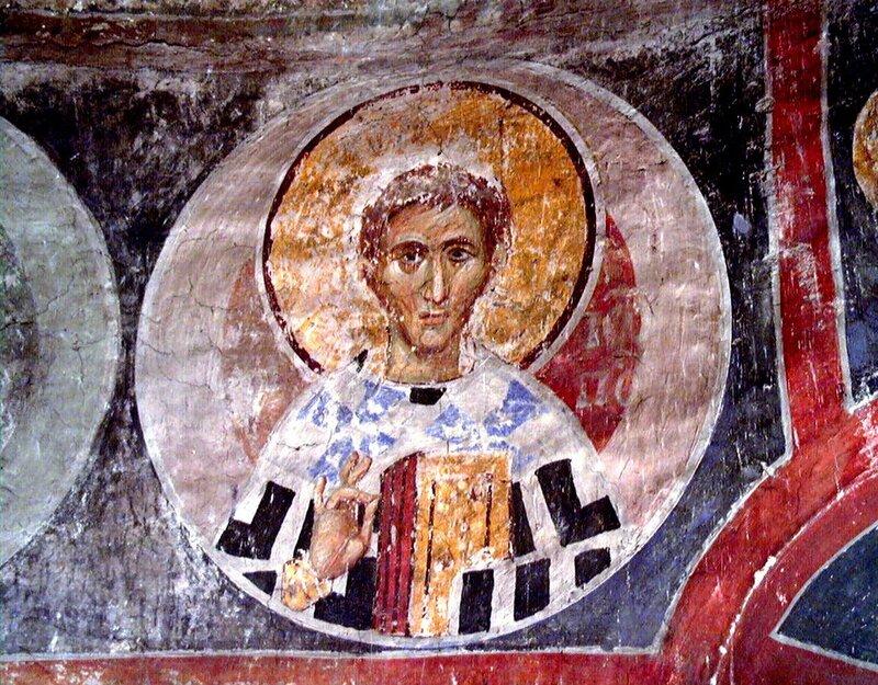 Святитель Герман, Патриарх Константинопольский. Фреска монастыря Раваница, Сербия. 1380-е годы.