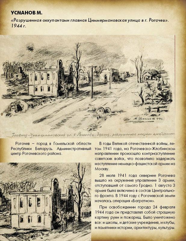 https://img-fotki.yandex.ru/get/4520/19735401.ec/0_8edea_350e82d9_XL.jpg