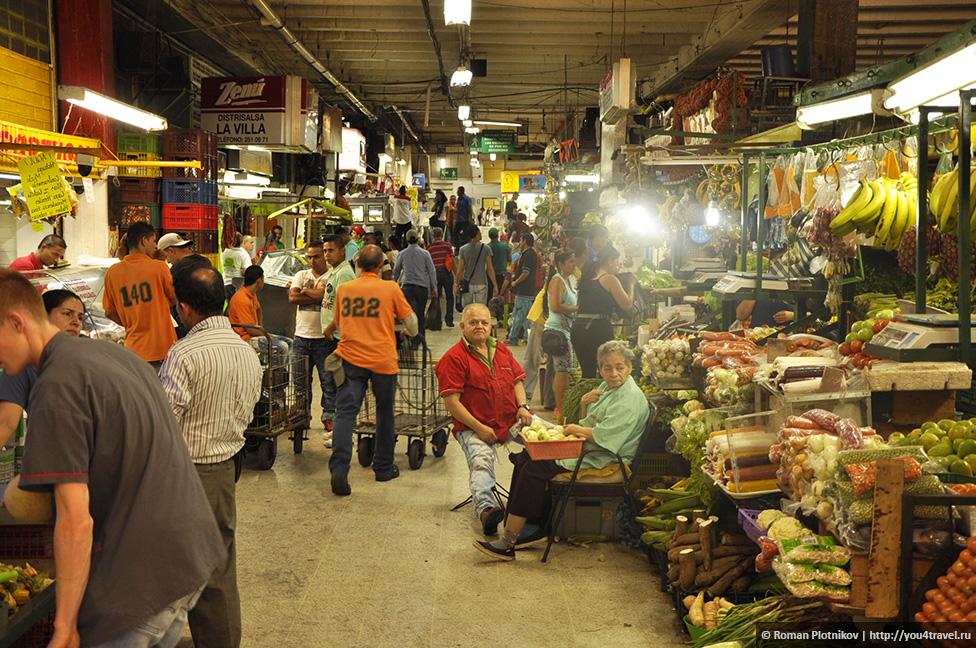 0 151e90 fa03addf orig День 173 177. Автобусы Metro Plus и посещение большого продуктового рынка Плаза Минориста в Медельине