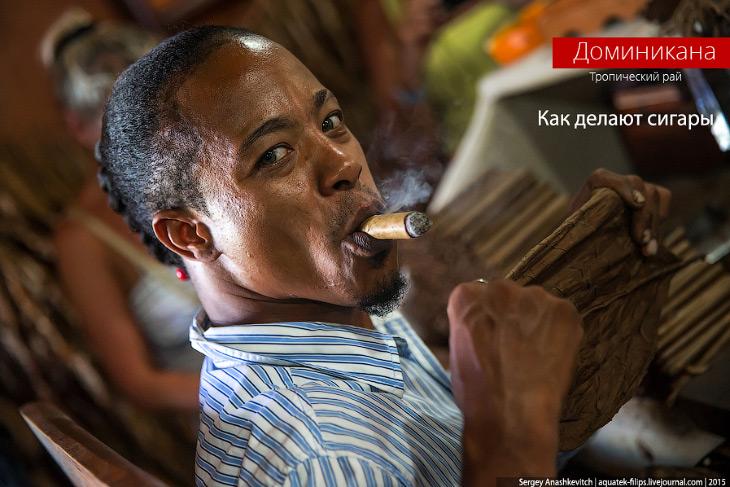 Фотографии и текст Сергея Анашкевича 1. Мы поехали смотреть, как крутят сигары на частную мануфактур