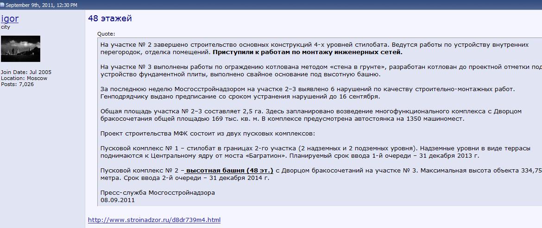 http://img-fotki.yandex.ru/get/4520/30056330.15/0_7c140_1f3be4e2_XXXL.jpg