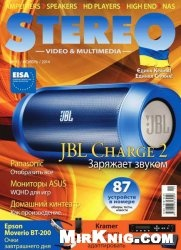 Stereo Video & Multimedia №11 2014