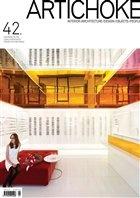 Artichoke №42, 2013 / AU