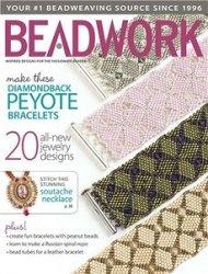 Журнал Beadwork June/July 2013