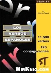 Книга Los verbos españoles