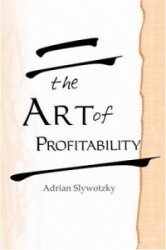 Книга The Art of Profitability