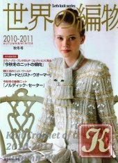 Книга Lets knit series 2010-2011 Autumn&Winter