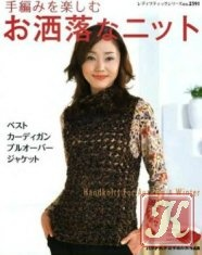 Журнал Japan №2591