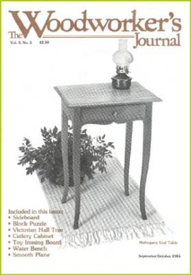 Журнал Журнал Woodworker's Journal September-October 1985
