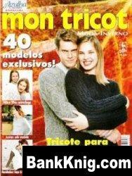 Журнал Mon Tricot №6 Moda Inverno