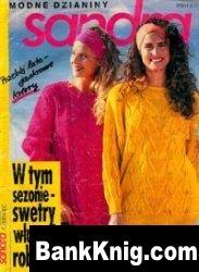 Журнал Sandra Modne Dzianiny №6 1991
