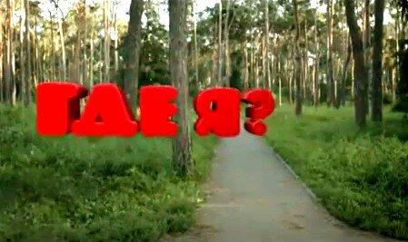FREEanimal - блог на Joomla - Реклама МТС про Шапочку