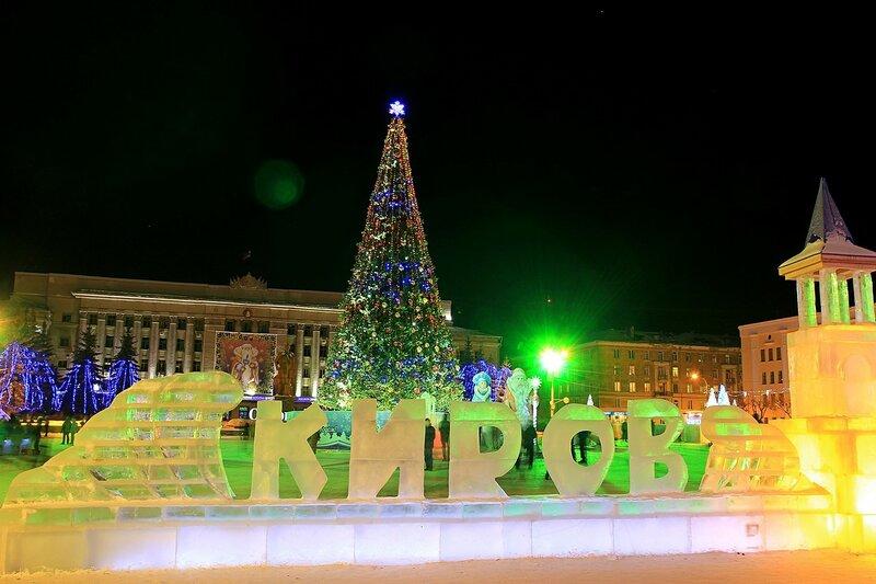 Новогодняя ёлка и ледяная надпись Киров на Театральной площади в Кирове