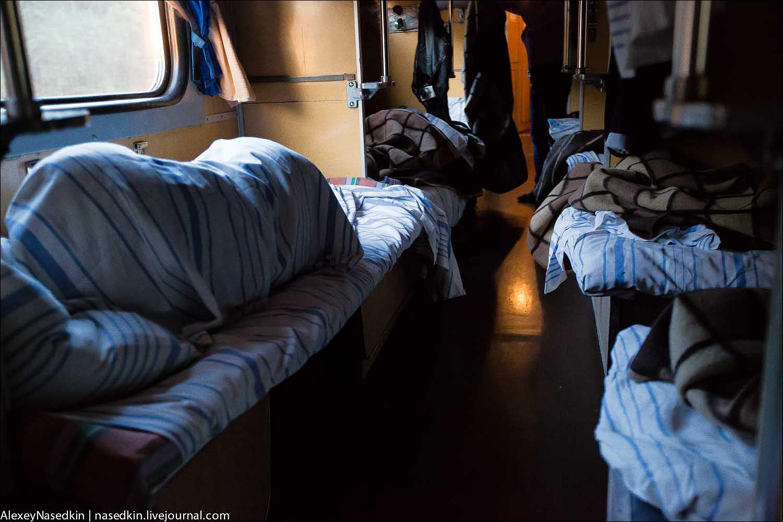 этого конец фотографии из поезда плацкарт только