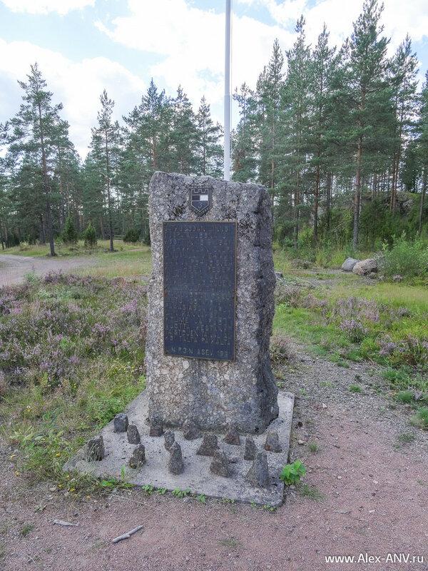 Линия была построена в 1941 году после «Зимней Войны» для защиты от вероятного нападения со стороны Советского Союза. В боевых действиях линия не участвовала.