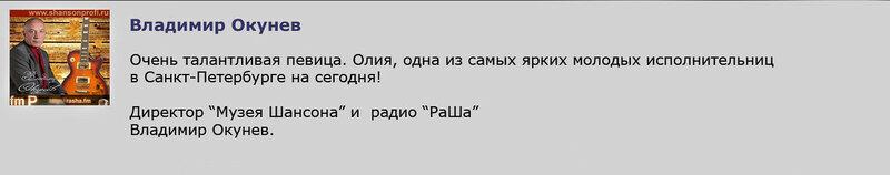 Муз.шанс
