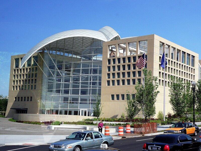 Институт мира