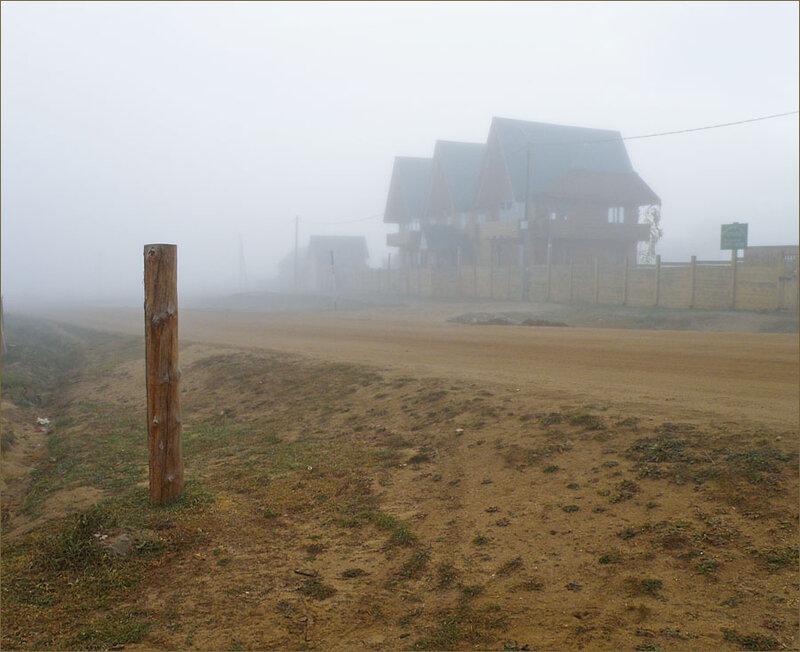 Туман в Хужире