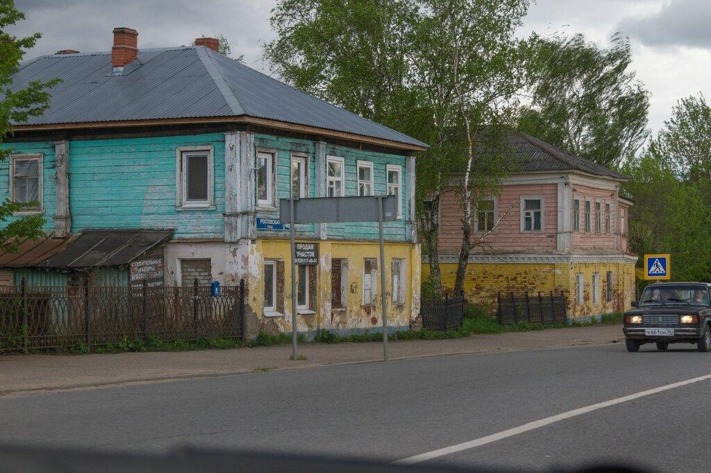 Старые дома, Переславль-Залесский