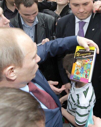 Rusya Basbakan? Vladimir Putin