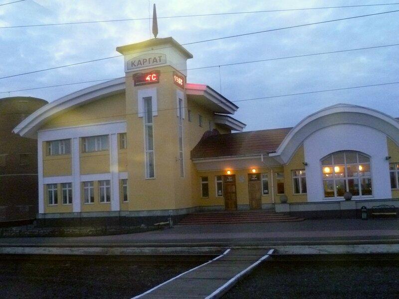 Россия, Каргат (Russia, Kargat)