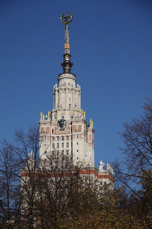 Главное здание Московского государственного университета им. М.В. Ломоносова