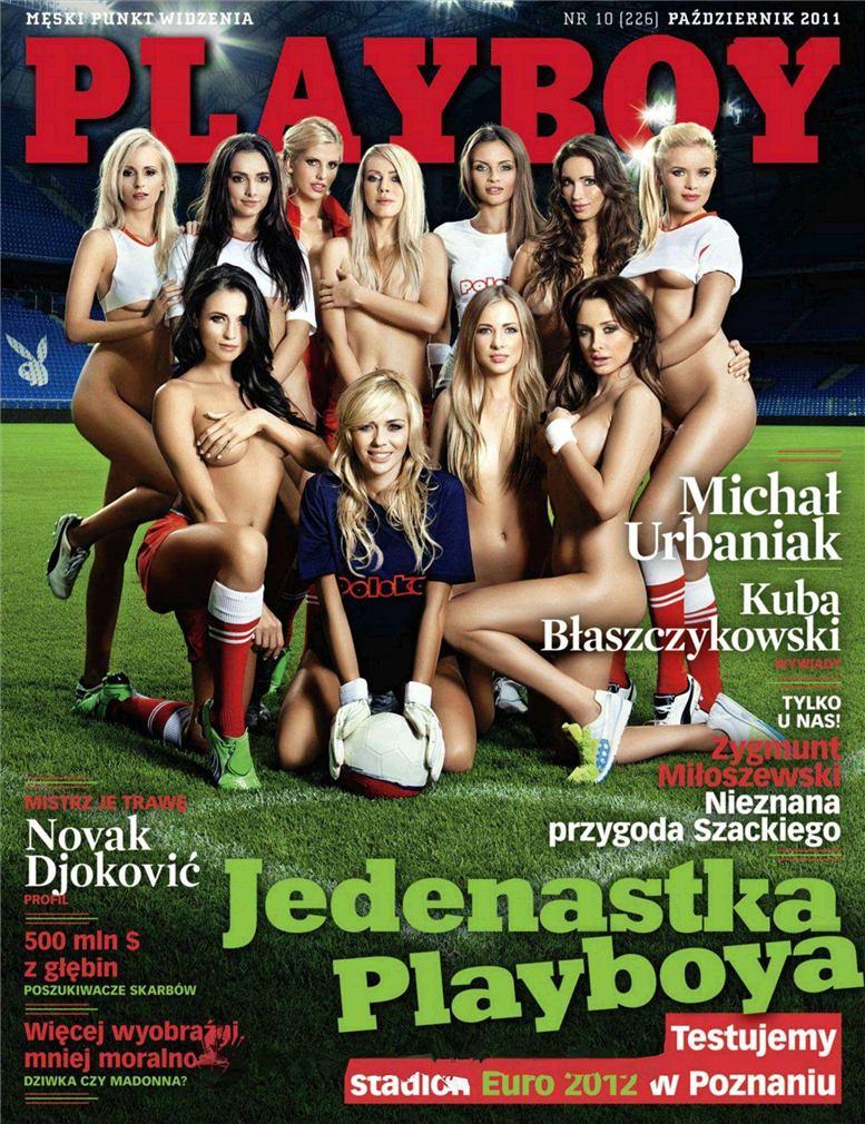 Playboy Poland october 2011 cover by Szymon Brodziak