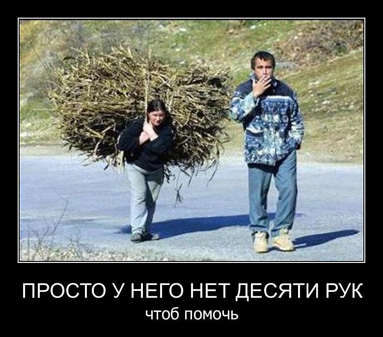 дагестанские прикольные картинки: