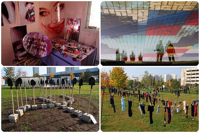 Южное Бутово - Московская биеннале современного искусства