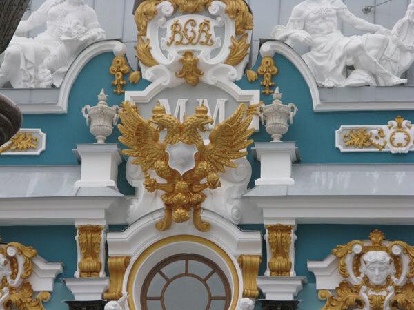 Дворец под Питером