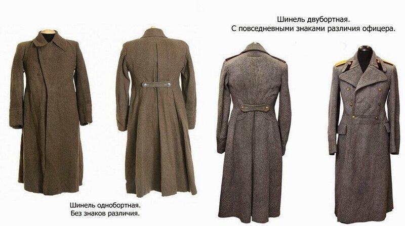 Выкройка пальто от Dolce&Gabbana - Школа шитья А. Корфиати