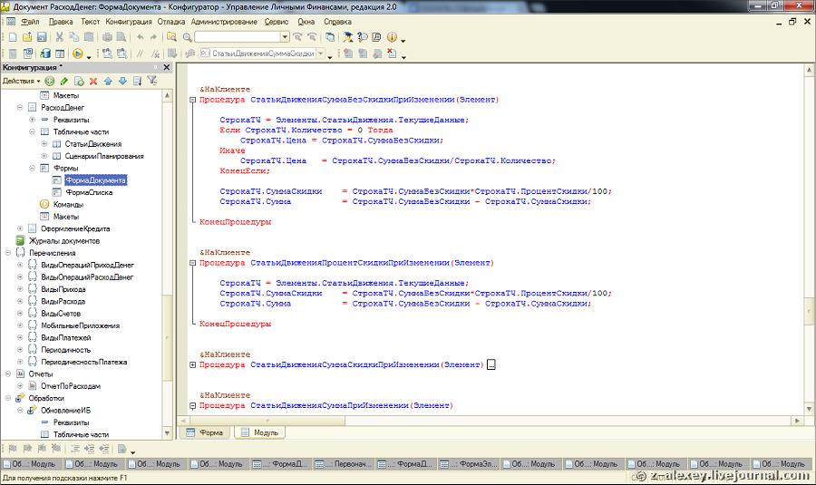 Что делает 1с программист видеоуроки 1с комплексная автоматизация 8