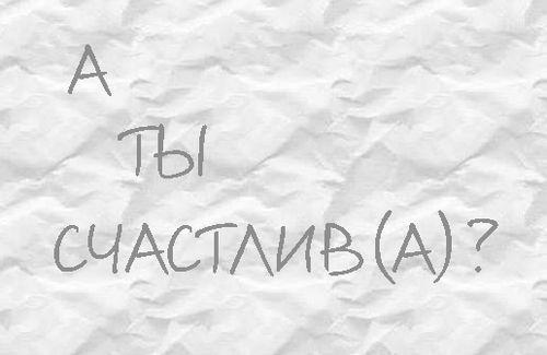 http://img-fotki.yandex.ru/get/4521/130422193.38/0_696fd_ff185c36_orig