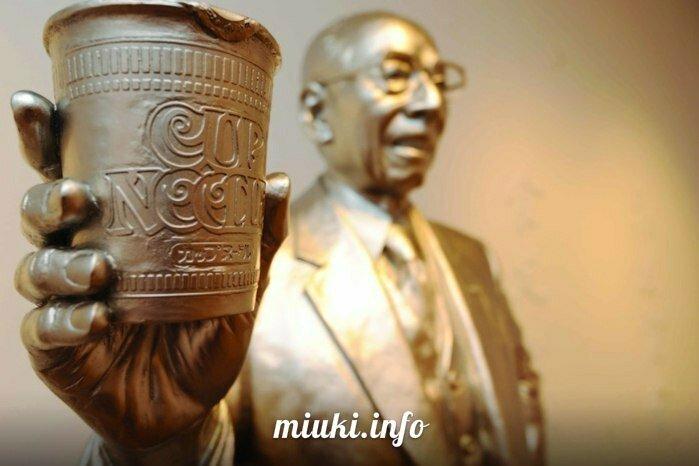 Музей лапши в Японии