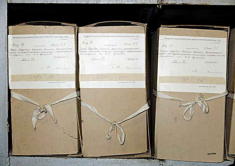 Научно технический архив 078.JPG