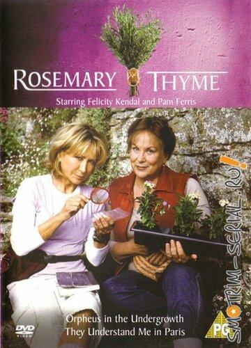 Розмари и Тайм / Rosemary & Thyme 0_5ed05_c7956e80_L