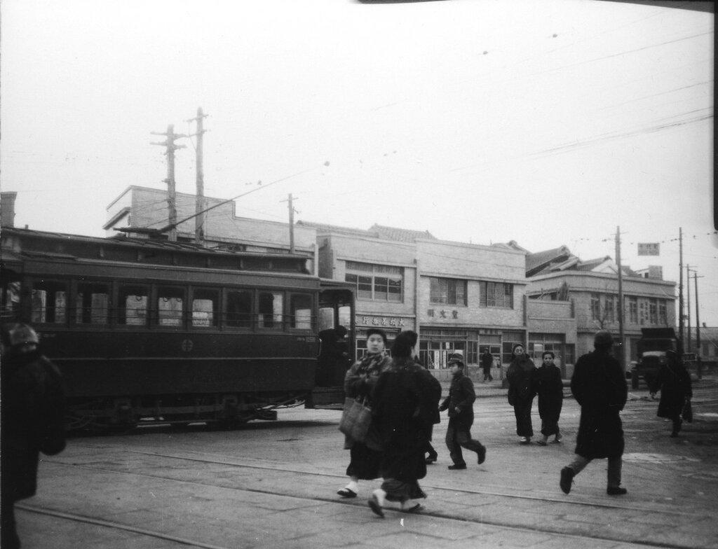 Streetcar, Feb. 1946