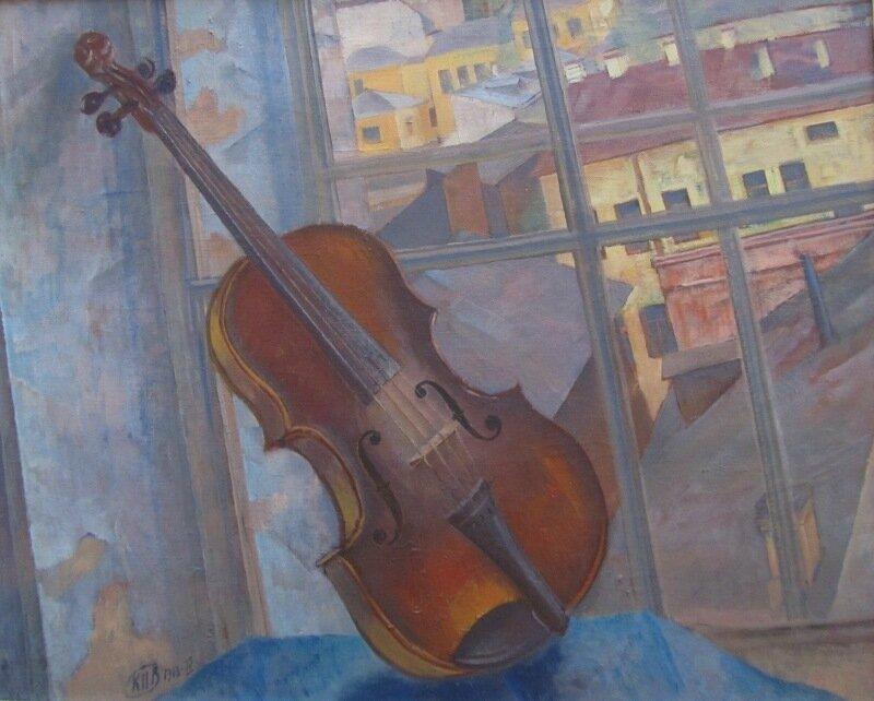Петров-Водкин. Скрипка. 1918