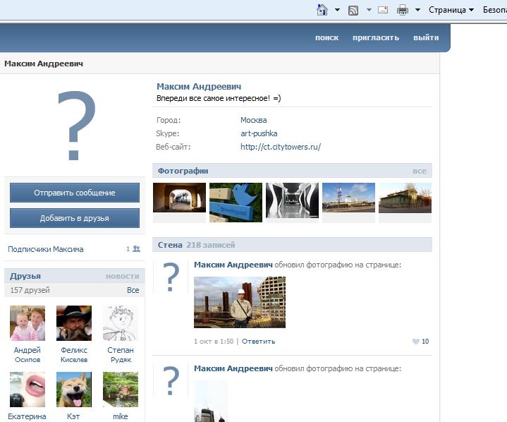 http://img-fotki.yandex.ru/get/4521/30056330.1a/0_7e9b1_c706ae18_XL.jpg