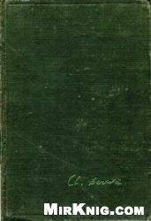 Книга Чарлз Дарвин. Сочинения  - Том 2. Зоологические работы. Дождевые черви. Геологические работы